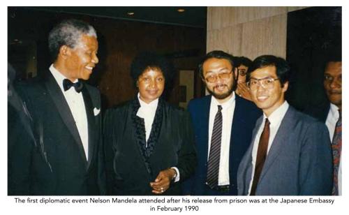 MANDELA JAPAN 1990